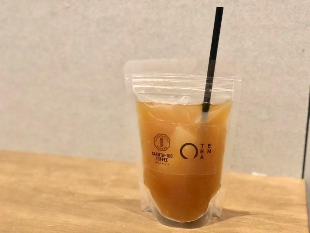 【新感覚】コーヒーと日本茶を掛け合わせた「コーヒーチャ(珈茶)」を飲んでみた…猿田彦珈琲の超限定メニューだよ