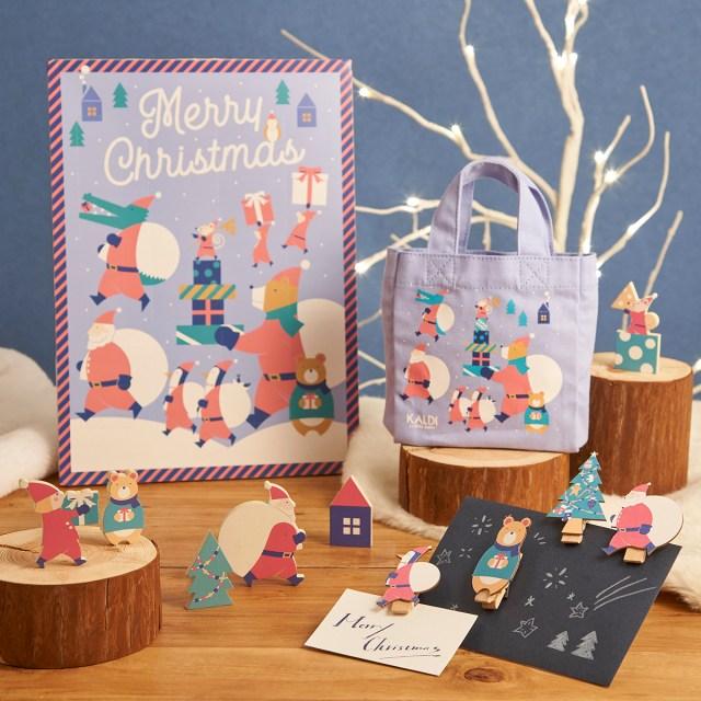 カルディのクリスマス限定アイテムが可愛すぎ〜!アドベントカレンダーもオーナメントもお手頃プライスで買えちゃいます♪