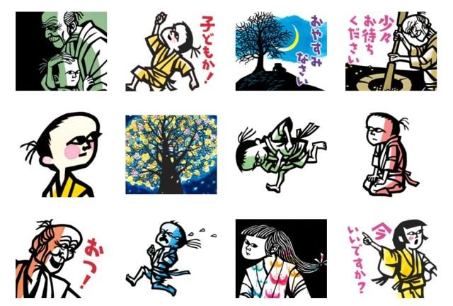 『モチモチの木』のLINEスタンプがジワる…懐かしいイラストと今風の言葉のギャップがすごいです