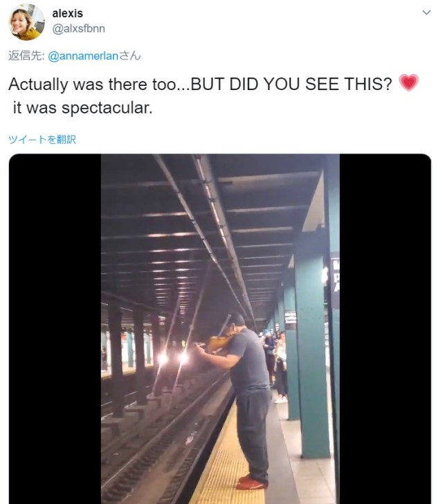 【スゴすぎ】NY地下鉄で大道芸人たちが神レベルの演奏! 反対側ホームと美しいアンサンブルを奏でるスゴ技です