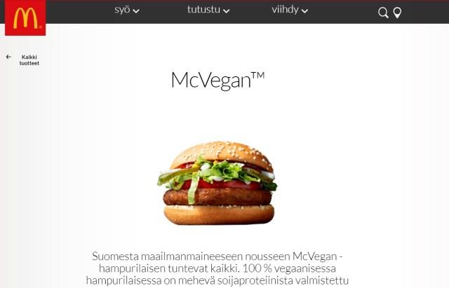 フィンランドのマクドナルドには「ヴィーガンバーガー」がある! 日本でも販売されないか問い合わせてみたところ…