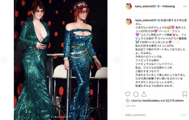 【神々しい】東京コミコン2019に叶姉妹が降臨! 海外セレブを緊張させる圧倒的存在感です