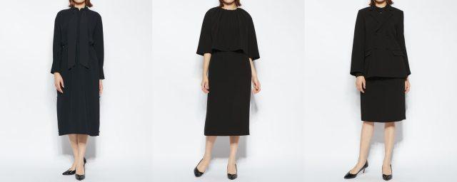 YOUがディレクターを務めるブランド「PEELSLOWLY」がオシャレなのに実用的! 冠婚葬祭の服もあるよ