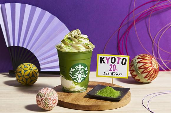 【10日間限定】京都と兵庫のスタバ限定でアニバーサリードリンクが登場! 抹茶フラペとチョコフラぺ、あなたならどちらを選ぶ?