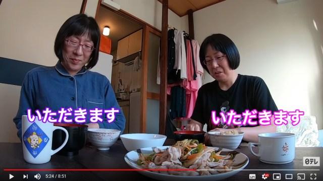 阿佐ヶ谷姉妹の「モーニングルーティン動画」が実に良い! 原始的な朝の起こし方、仲良く手作り朝食などほっこりする内容だよ!