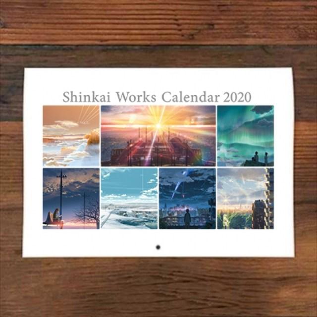 """『天気の子』『君の名は。』など新海誠作品の """"印象的な空のシーン"""" を集めたカレンダーが美しい…"""