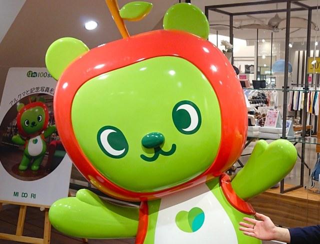 「ゆるキャラグランプリ2019」第1位は長野県の『アルクマ』だよ! もっと注目してもいいんだよっ by長野県民