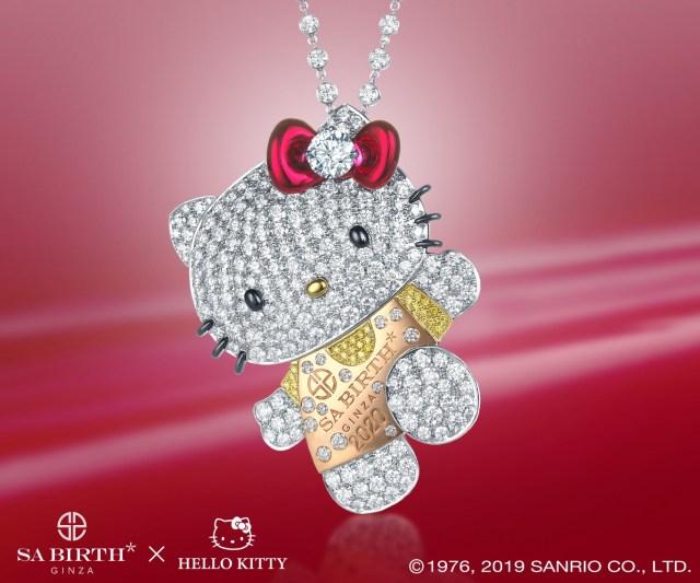 キティ先輩、2020万円のジュエリーになる! 総ダイヤモンドのお姿がまぶしすぎて目がくらむよ~!