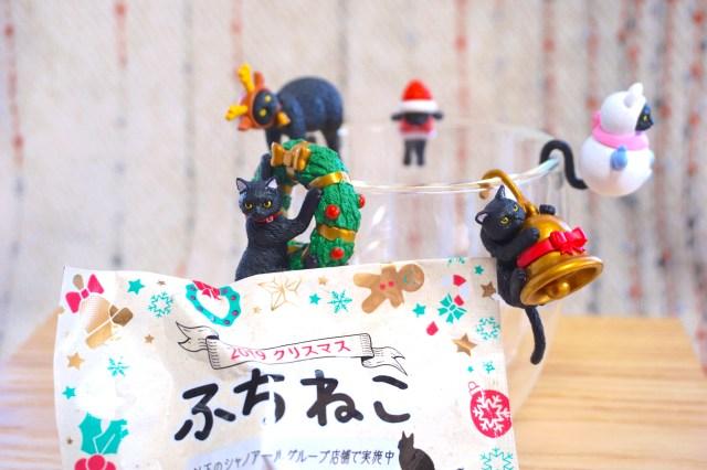 黒猫好きはベローチェに通うべし!クリスマスバージョン「ふちねこ」が今年もめちゃ邪魔カワな件
