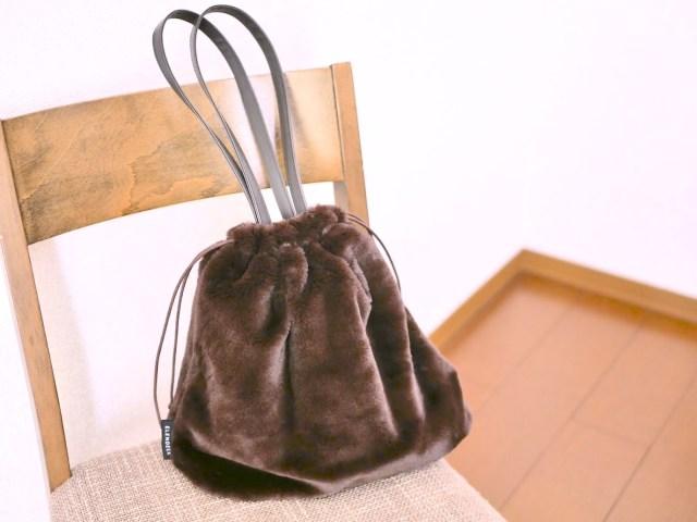 『GLOW』1月号の付録は「エコファーの巾着バッグ」! 華やかなのにたくさん入る便利な欲張りバッグです
