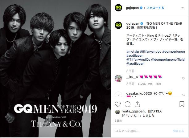 「GQ メン・オブ・ザ・イヤー2019」受賞者が見せる表情のギャップにキュン♡ 横浜流星、キンプリ、ムロツヨシ、ラグビー日本代表など