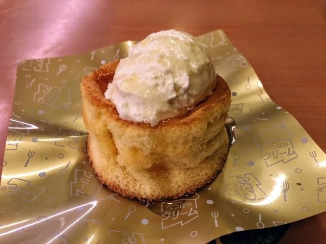 """スシローで食べれる300円の「窯焼きパンケーキ」の実力の高さに震えた…トッピングされた """"べつばらクリーム"""" がすごいんです"""
