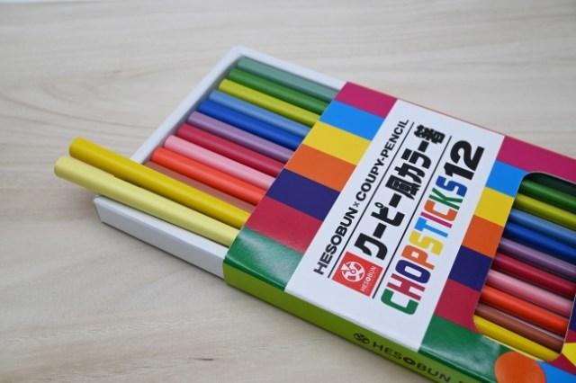 サクラクレパス「クーピー」にそっくりのお箸が登場! 各色1本ずつだからいろんな組み合わせを楽しめます♪