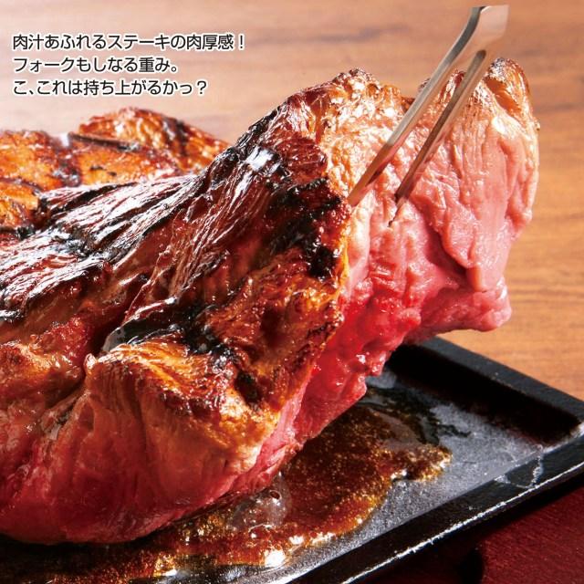 ステーキから滴る肉汁までリアルに再現!! いわさきの「食品サンプルカレンダー」のクオリティが今年も神がかってます