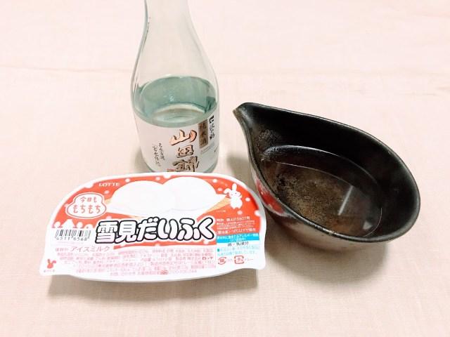 「雪見だいふく × 熱燗」は禁断のお味だった…日本酒の辛味とバニラのコクととろけたお餅がたまりませんーー!!