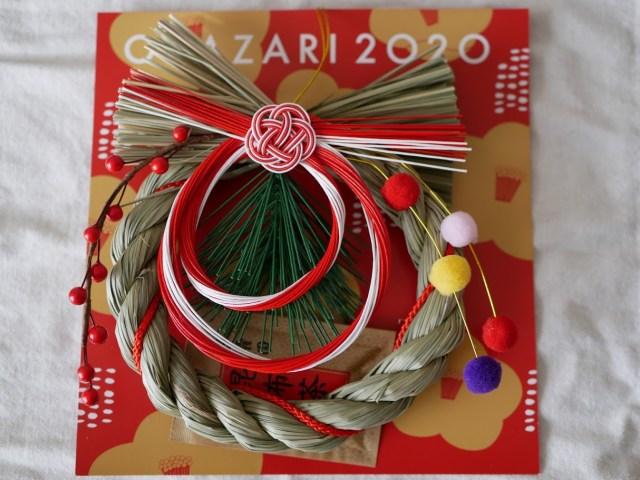 【完売必至】カルディのお正月飾りがカラフルでかわいい! お手頃価格だけど自然素材を使った本格派だよ