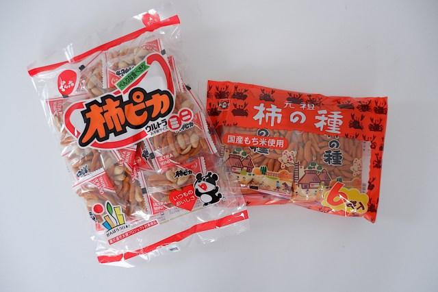 海外在住者のみんなに「日本で買いたいもの・喜ばれるお土産」を聞いてみた → 「鼻セレブ」「柿ピー」など