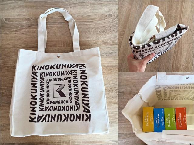 オトナミューズ2月号付録「紀ノ国屋ロゴ入り特大お買い物バッグ」はマチたっぷりで大容量♪ 主婦目線でチェックしてみたよ