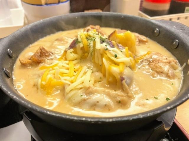 【店舗限定】松屋でジョージアの名物料理「シュクメルリ」が食べられる! チーズ×にんにく×チキン×さつまいもが最高だよぉお