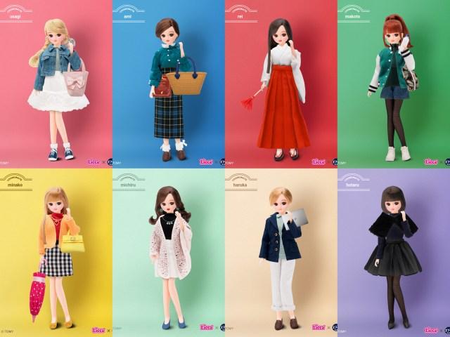 エマールの「リカちゃんコーディネイトメーカー」は洋服の種類がとにかく豊富! 推しキャラの再現も楽しめるよ
