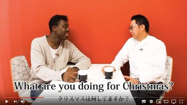 おぎやはぎ矢作と超新塾アイクの「英会話動画」がサイコパスすぎると話題に! クリスマスパーティーに誘われた矢作の返事が…