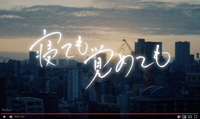 【映画レビュー】東出&唐田共演の映画『寝ても覚めても』は異質なラブストーリー / ヒロインの愛の暴走に振り回される映画です!
