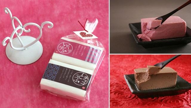 バレンタインにチョコじゃなくて豆腐はいかが!? ビーツとチョコを使った2色豆腐がヤマキ醸造から発売されるよ〜!