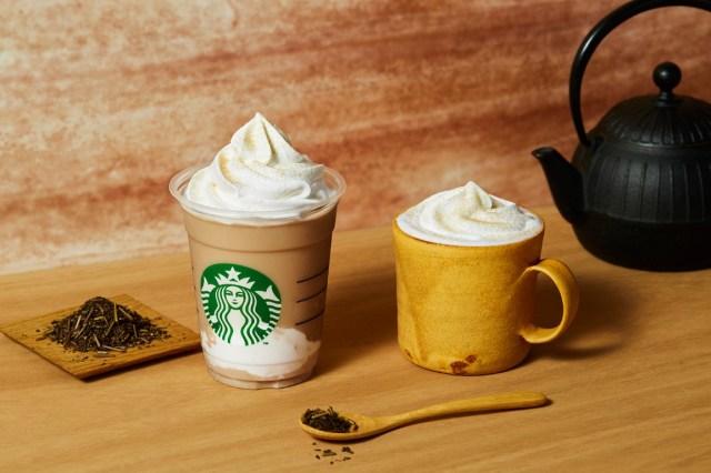 スタバ新作は「ほうじ茶 クリーム フラペチーノ」! 5種類の茶葉を使った香り高い一杯が1週間限定で登場するよ