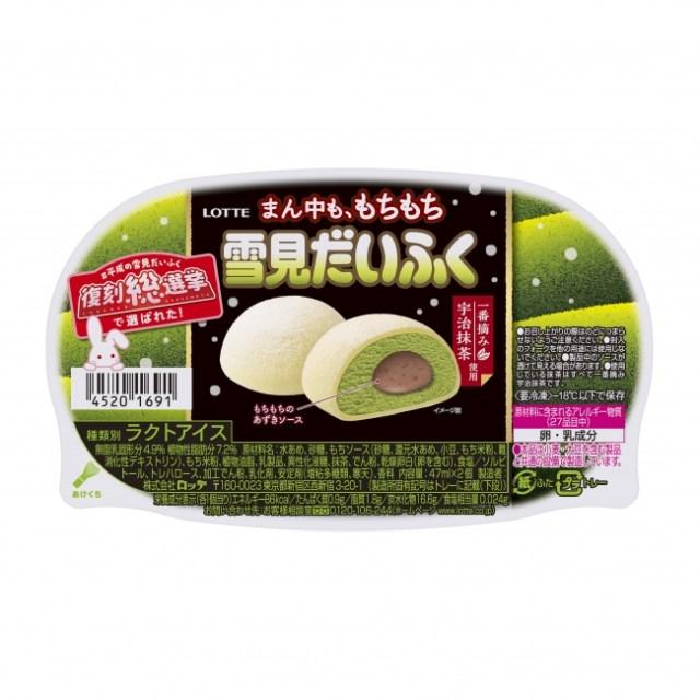平成で大人気だった雪見だいふくが復活発売したよ! 「まん中も、もちもち雪見だいふく抹茶」です