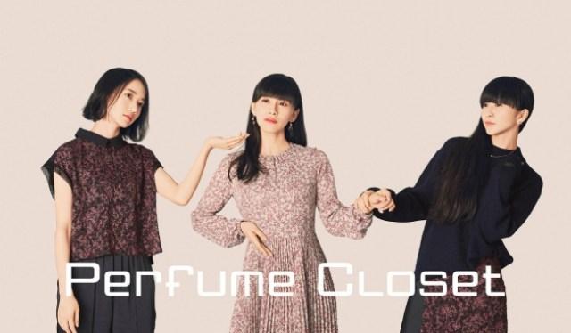 Perfumeのファッションプロジェクト第4弾は メンバー自身がデザインした洋服! 遊び心あふれるアイテムがラインナップされてるよ