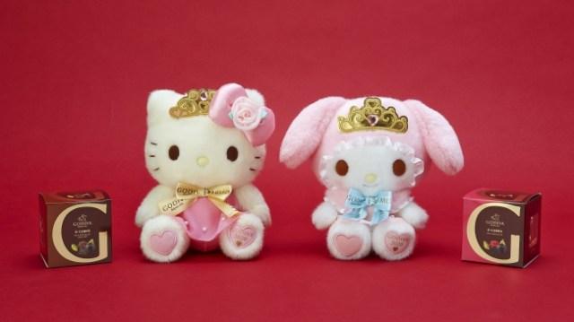 キティ&マイメロがゴディバとコラボ! ほんのりチョコ色に染まったふわふわなキティさんが可愛すぎるよー!