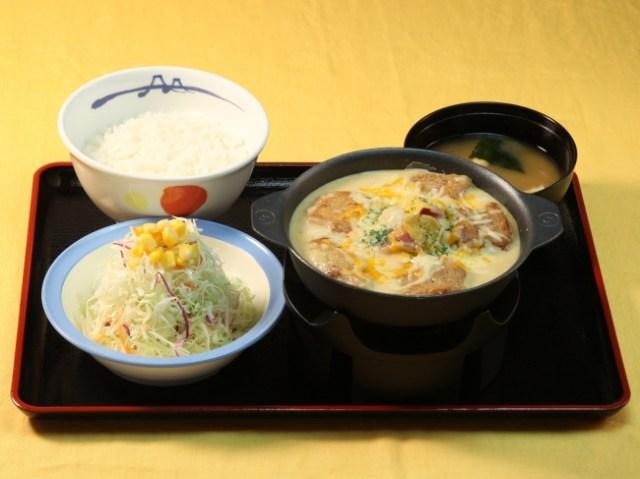 【本日から】超美味しいと話題になった松屋「シュクメルリ鍋定食」が全国発売スタート! ニンニク好きは食べるべしぃいい!