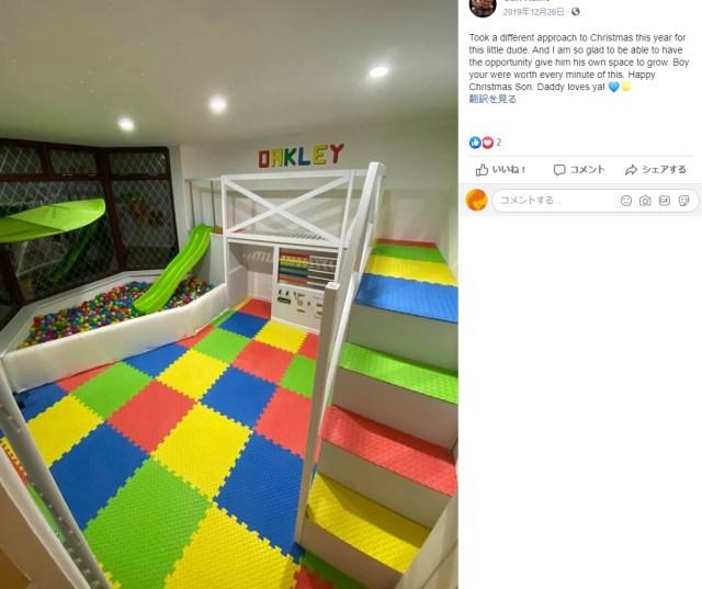 パパが溺愛する息子のために自宅をプレイルームに改装! ボールプールやすべり台などガチすぎるDIYをご覧あれ
