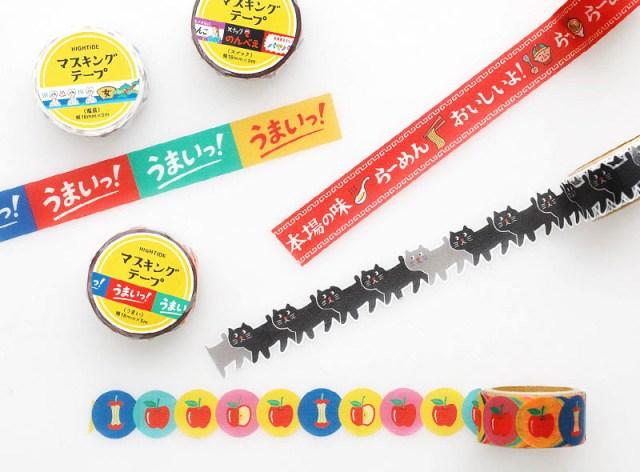 ラーメンにスナックに温泉…昭和レトロなデザインのマスキングテープが登場! どこかで見たことのあるような絵柄がかわいいっ