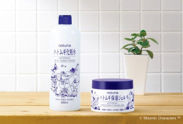 「ムーミン×ナチュリエ」コラボの限定ハトムギ化粧水 & 保湿ジェルが登場! シンプルデザインで大人も使えるかわいさです