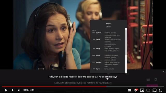 Netflixで英語が勉強できる「LLN」がすごい! 字幕の同時表示・速さ調整・辞書機能ありと至れり尽くせりだよ