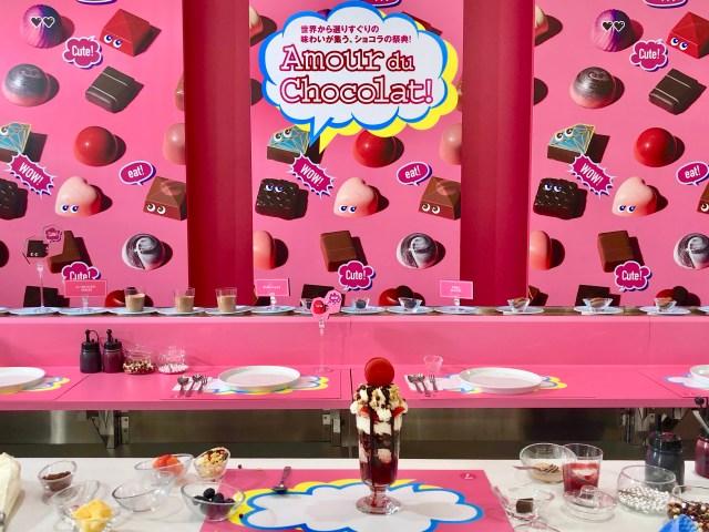 高島屋「アムール・デュ・ショコラ 2020」の注目チョコはコレ! しいたけ占いコラボチョコに自分だけのパフェを作れるコーナーも!