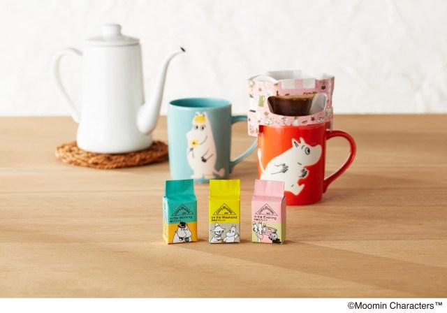 ムーミン×UCCコラボのコーヒーが素敵♡ 食べ物やシーンに合わせていろんな種類のコーヒーを楽しめるよ