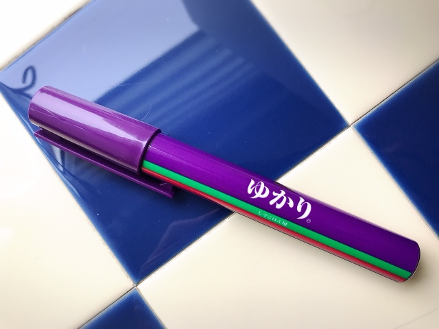 ペンかと思いきやふりかけ! 「ゆかり ペンスタイル」がめちゃめちゃ使いやすいから知って欲しい…