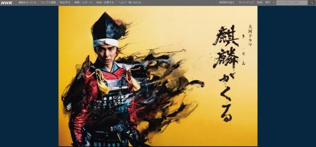 長谷川博己主演の大河『麒麟がくる』はイケメンパラダイス! 染谷将太の信長、佐々木蔵之介の秀吉など贅沢な配役だよ