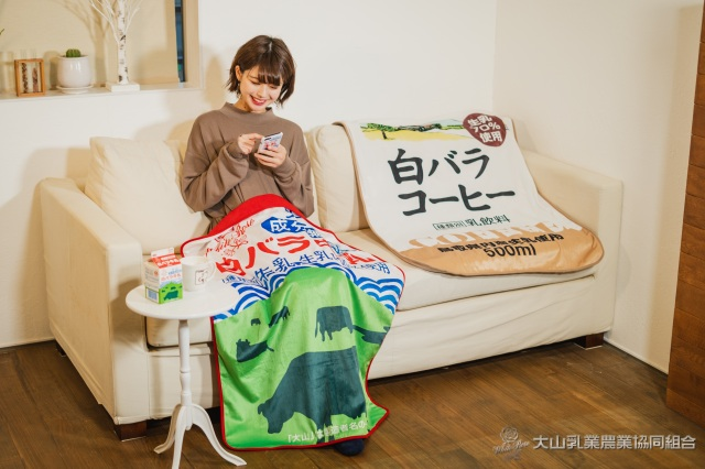 白バラ牛乳が毛布になっちゃった!! パッケージそのままのデザインにほっこり癒やされます♡