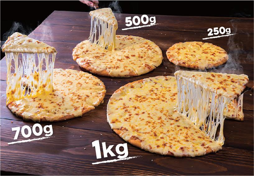 ウルトラ チーズ ドミノピザ