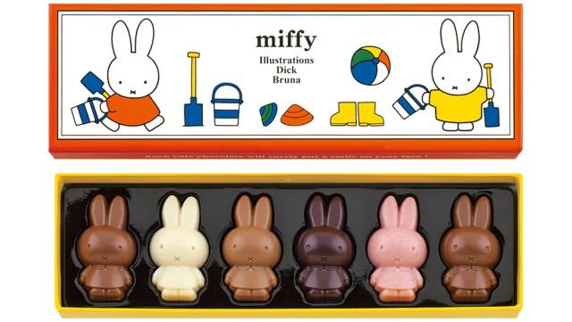 「ミッフィー」のバレンタインチョコがお手頃価格でかわいい! 自分用チョコにも友チョコにもピッタリだよ