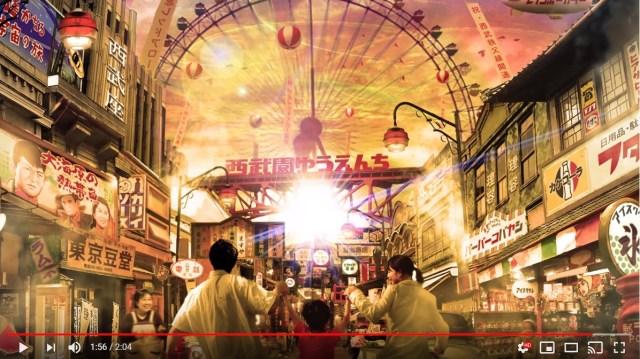 西武園ゆうえんちが「昭和レトロ」に生まれ変わる!?  2021年に開業を目指すそうです