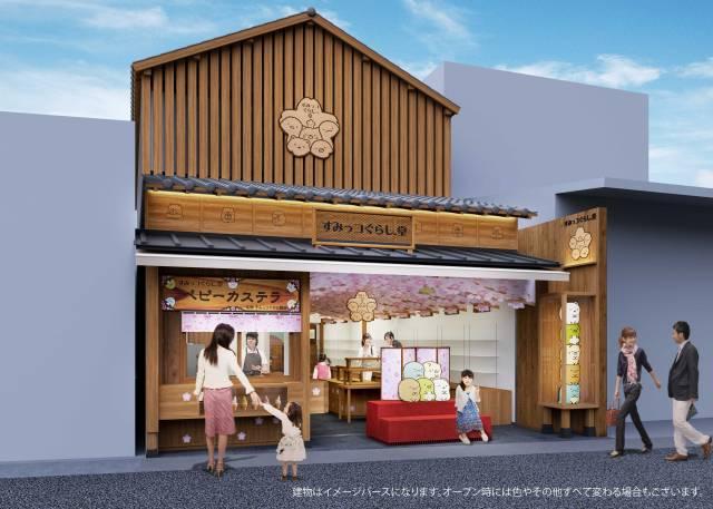 「銀閣寺すみっコぐらし堂」が京都にオープンするよ! 桜×すみっコの和雑貨やすみっコモチーフの食事メニューが登場