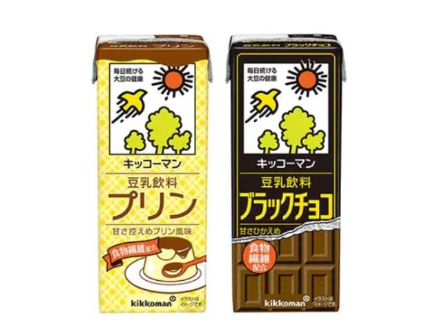 キッコーマンの豆乳ドリンクに「プリン」「ブラックチョコ」味が仲間入り♪ ゼラチンを入れたら簡単にプリンになるよ