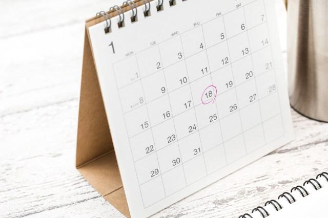 2020年の祝日がイレギュラーすぎる! 10月は連休がゼロという事態に…