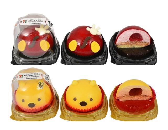 【セブン限定】話題になったミッキーのおしりケーキ&くまのプーさんケーキが再登場! 即買い必至のかわいさだよ♡
