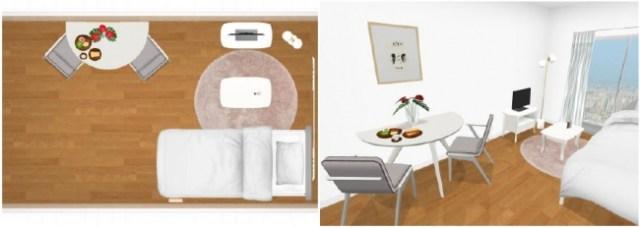 フランフラン提案「ひとり暮らしのお部屋コーディネート術」が参考になる! 部屋を広く見せる工夫が満載だよ