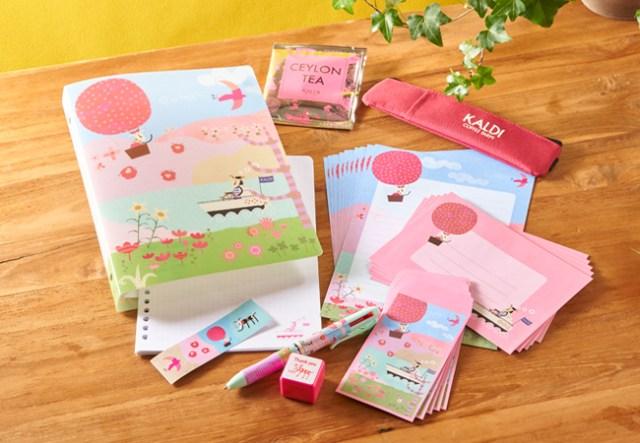 カルディから新生活にぴったりな文具セットが数量限定で登場!ピンク色のレターセットやペンケースなど超豪華な10点入りです